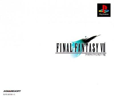 Final Fantasy VII Jap. OCCASION Playstation 1