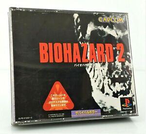 Biohazard 2 Jap OCCASION Playstation 1