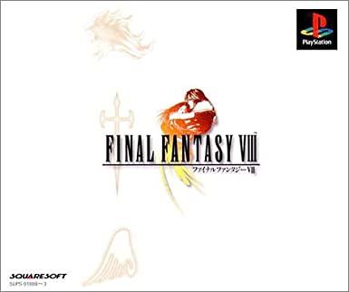 Final Fantasy VIII Jap. OCCASION Playstation 1