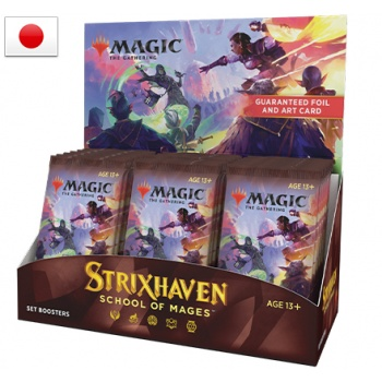 Strixhaven Boite De Boosters De Set JAP Magic The Gathering