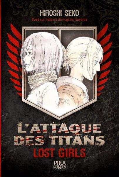 Attack On Titan NEUF Livre